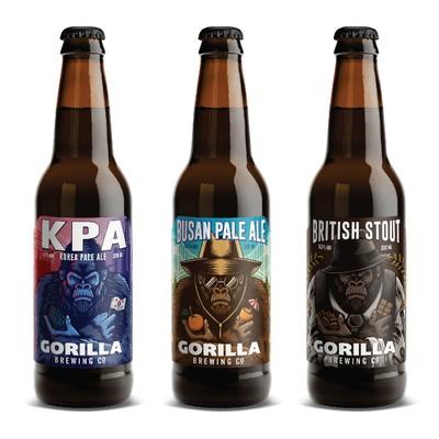 Gorilla brewing label design