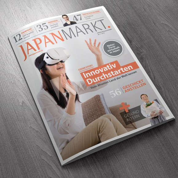 The 10 best freelance magazine cover designers for hire in
