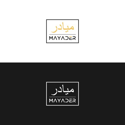 Diseño finalista de nyeninart