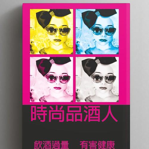 Runner-up design by longmai