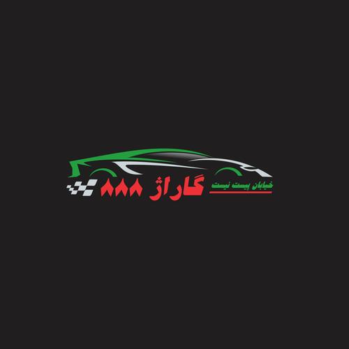 Runner-up design by fa'iz