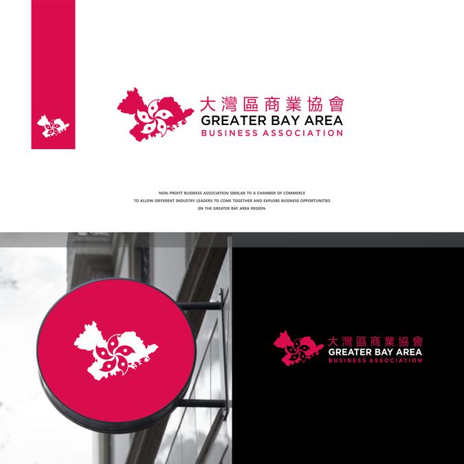 Diseño ganador de FDS™