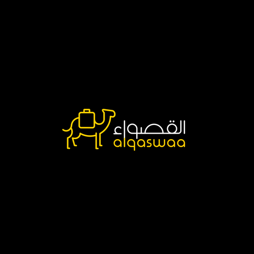 Camel logo with the title 'Logo for Alqaswaa '