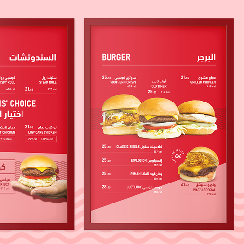 Fast food design with the title 'Burgeration Print Menu boards'