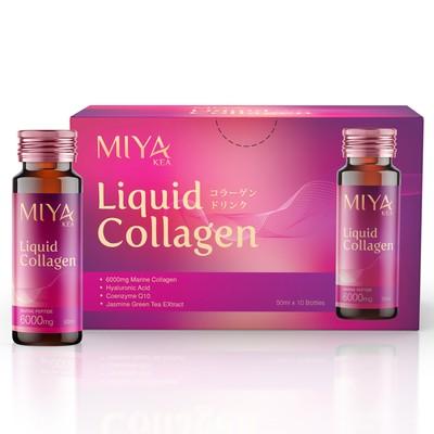 Collagen Label and Box Design