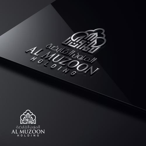 Dubai design with the title 'المزون القابضة'