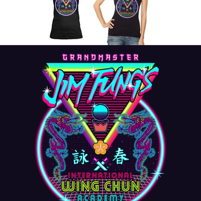 T's Design For Wing Chun Academy