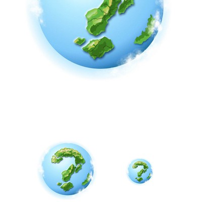 earth trivia app icon