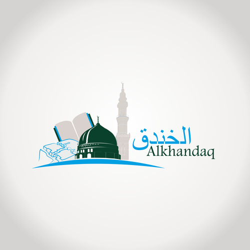 Arabian logo with the title 'Arabic logo for school'