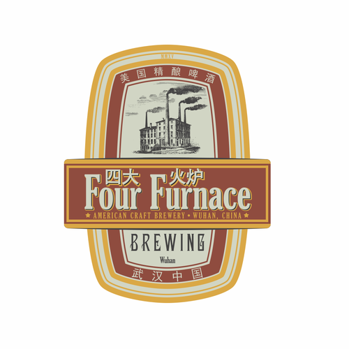 Four design with the title 'Four Furnace Brewery'