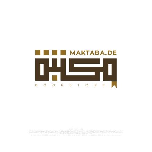Arabic calligraphy logo with the title 'Maktaba.de logo '