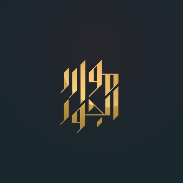 Fragrance logo with the title 'Custom Calligraphy | Middle Eastern logo'