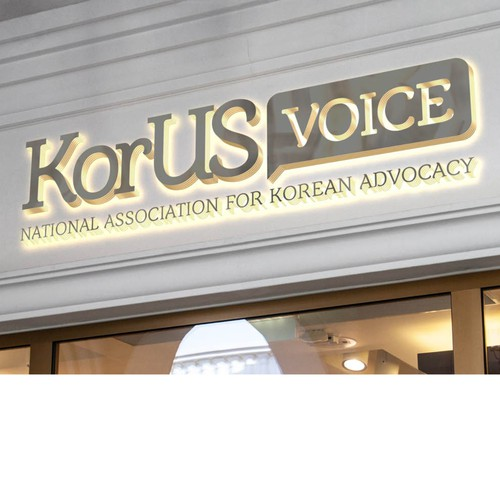 Advocate logo with the title 'KorUs Voice'