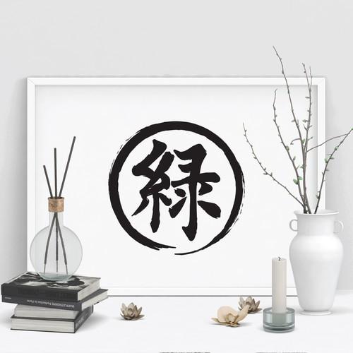 Brush stroke logo with the title 'Midori Farms Logo Presentation'