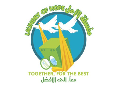 Dry cleaner logo with the title 'logo for charity Laundry of Hope'