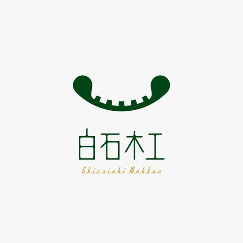Japanese brand with the title 'Smile Logo'