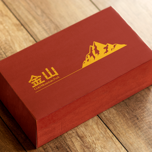 Takeaway design with the title 'Take-away Box for Chinese Restaurant'