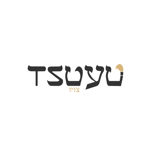 Israel and Israeli logo with the title 'Brush logo'
