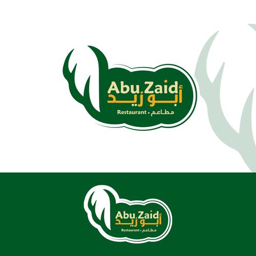 Arabic brand with the title 'Abu Zaid'