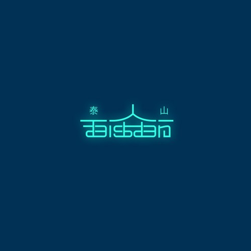Oriental logo with the title 'Taishan'