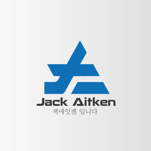 Driver logo with the title 'Logo For High Level European Racing Driver Jack Aitken!'