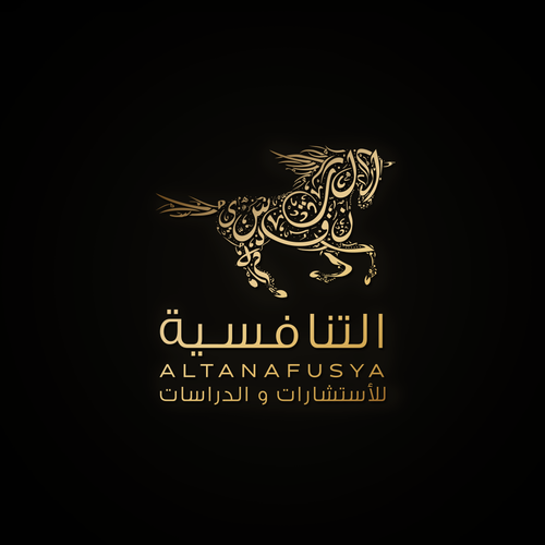 Arabic design with the title 'arabic logo design'