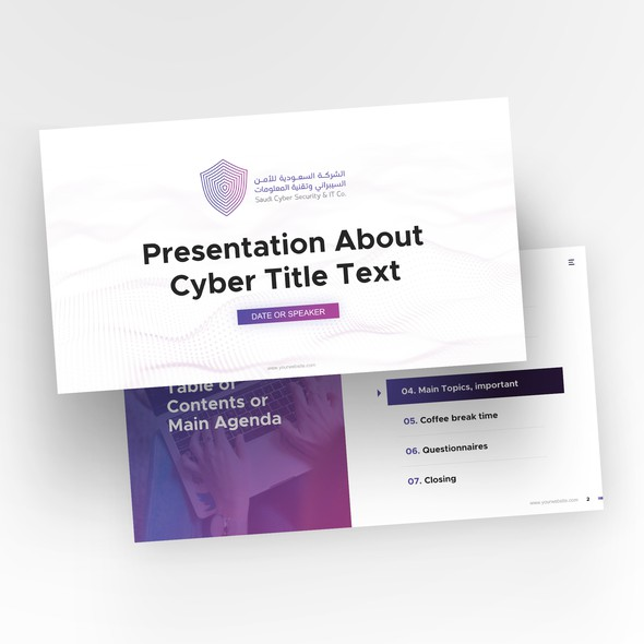 Modern design with the title 'Cyber security presentation template'