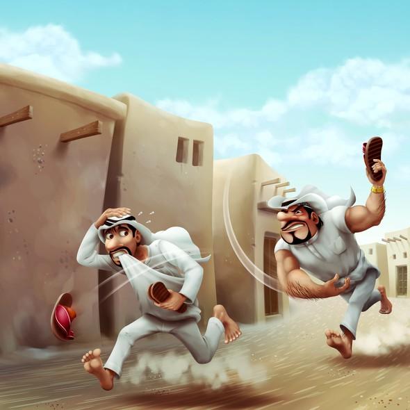 Arabic design with the title 'Mafia and Poor Arabs making a scene'