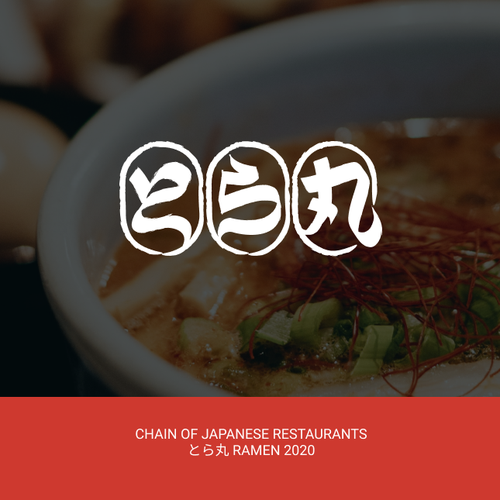 Kanji logo with the title 'Toramaru Ramen'