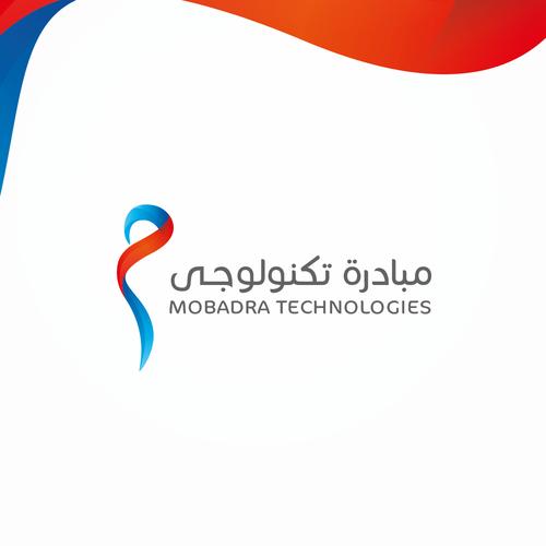 Saudi Arabian design with the title 'Mobadra logo'