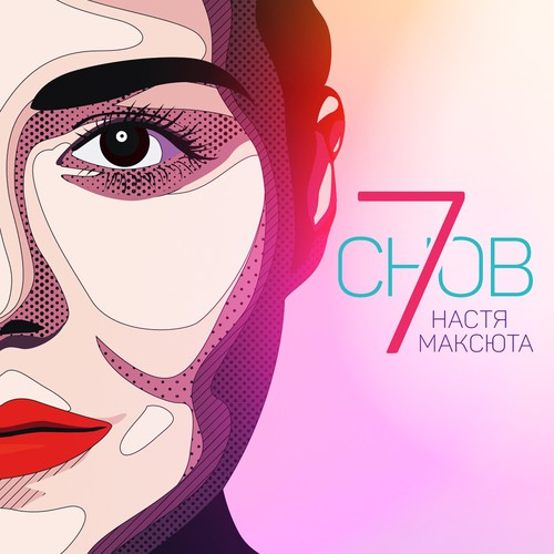 Creative illustration with the title '7chob'