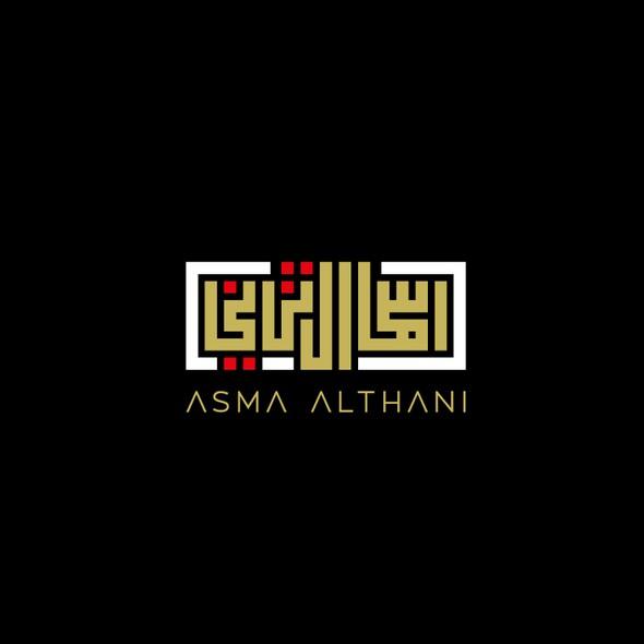 Rectangle design with the title 'Asma AlThani'