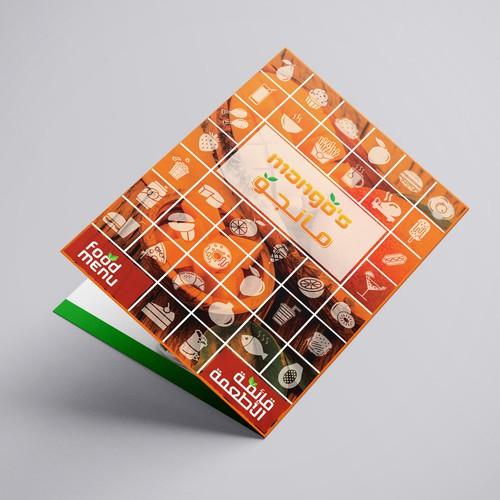 Orange and green design with the title 'Arabic menu'