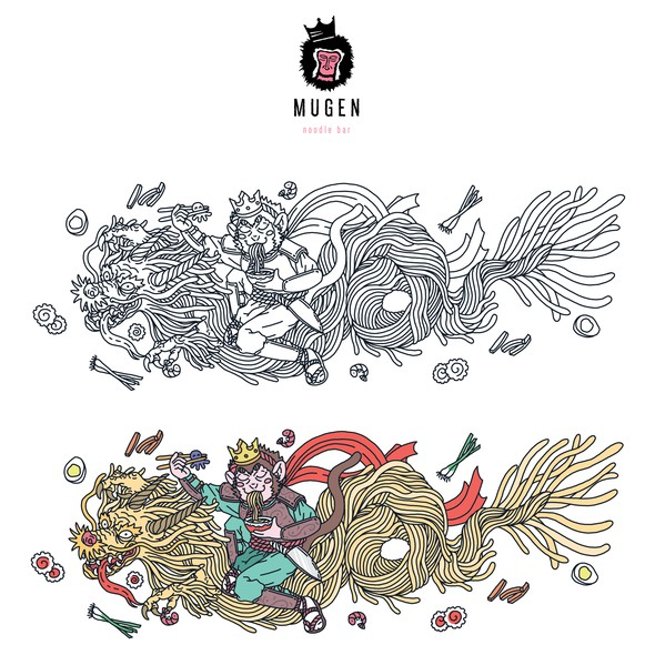 """Japanese design with the title '""""Mugen"""" Noodle Bar wall art (purchased as t-shirt design in 1-to1 project)'"""