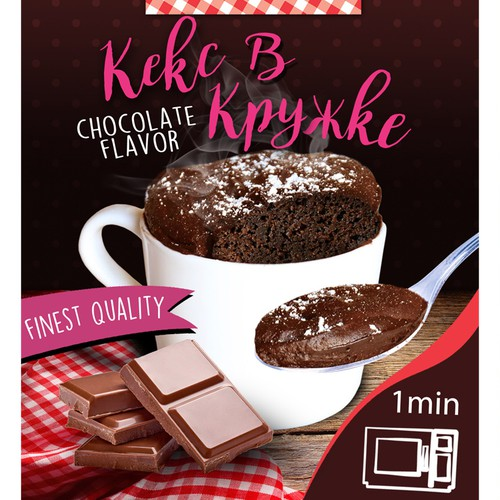 Food packaging with the title 'Packaging for mug cake'