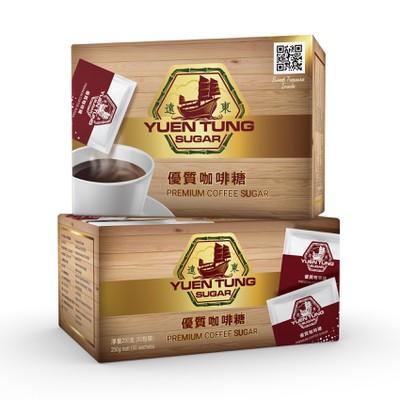 Coffee Sugar Packaging