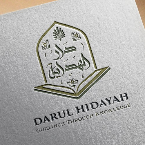 Arabic calligraphy logo with the title 'Elegant arabic logo for Darul Hidayah'