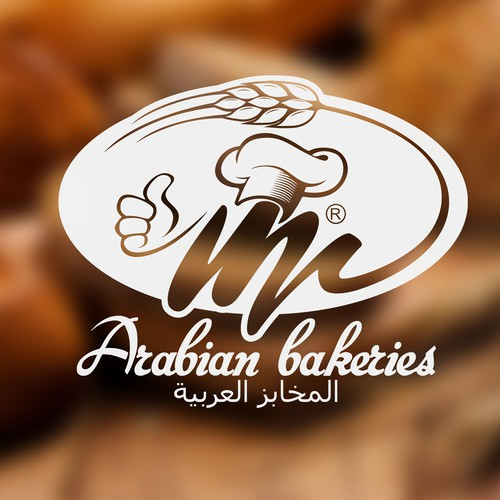 Food logo with the title 'Arabian Bakeries'