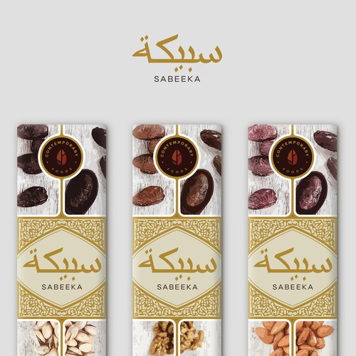 Modern packaging with the title 'Sabeeka - arabian energy bar with natural ingredients'