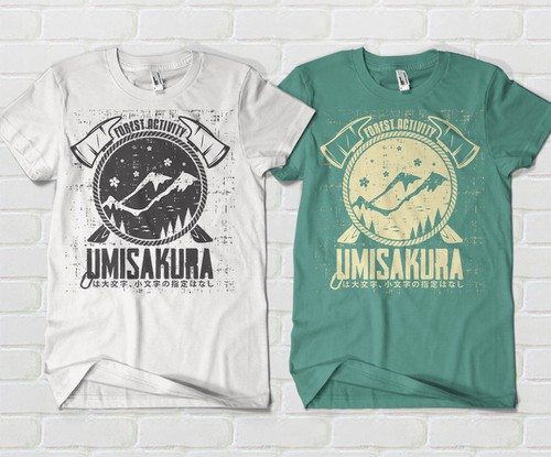 Hiking t-shirt with the title 'Umisakura T-shirt Design'