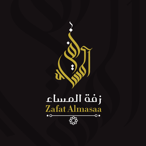 Ink brand with the title 'Arabic calligraphy logo for wedding services'