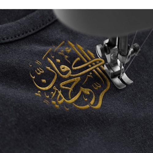 Qatar logo with the title 'Al Rahamah Shrouds'