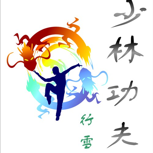 Kung fu design with the title 'Create the next logo for Shaolin Kung Fu'