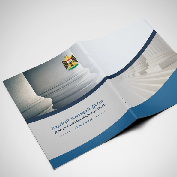 Formal design with the title 'Arabic  Brochure Design'