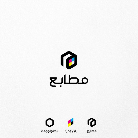 CMYK logo with the title 'Arabic Logo'