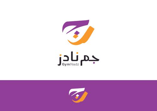 Arabian logo with the title 'GymNadz logo 2'