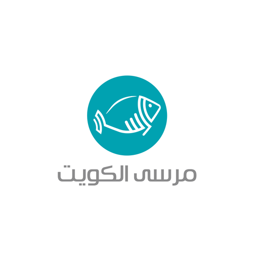 Arabic logo with the title 'Fish company in Kuwait'