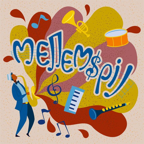 Jazz illustration with the title 'Cover design for a music album'