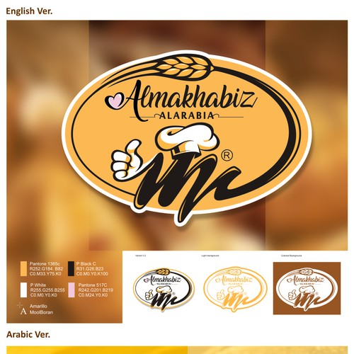 Food logo with the title 'Almakhabiz Al Arabia'