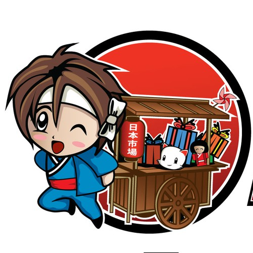 Boy design with the title 'logo for japanese anime shop'